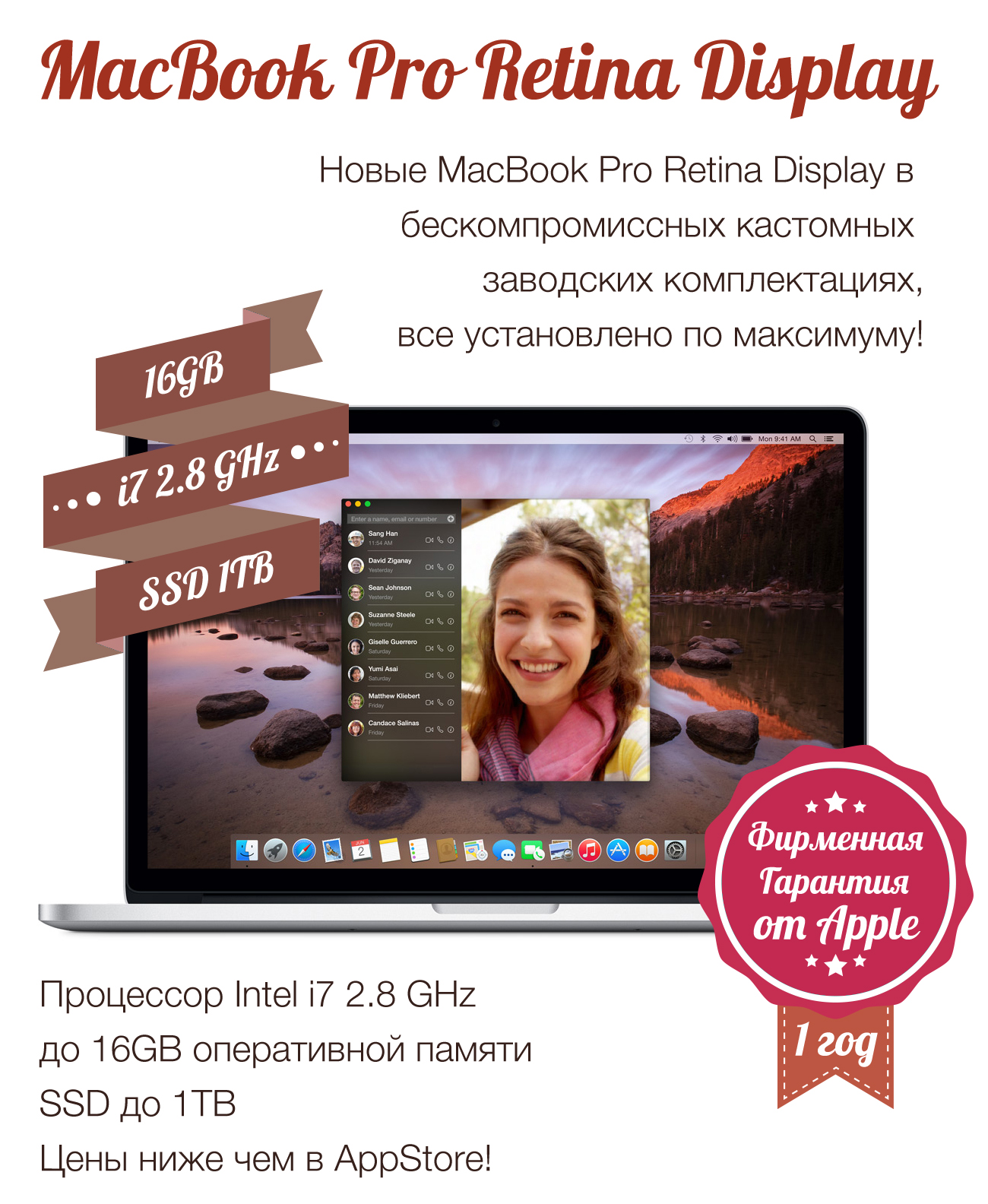 Apple-MacBook-Pro-2014-1